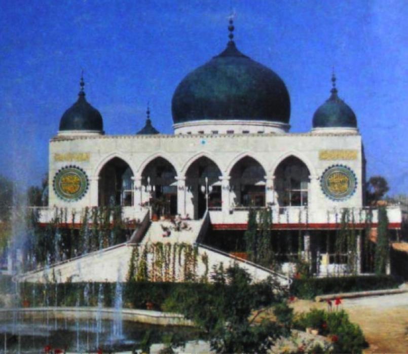 Yao Fuxing, the Nanguan Mosque, 1981, Yinchuan, Ningxia
