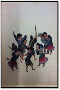 'Huamiao 花苗', in an untitled album