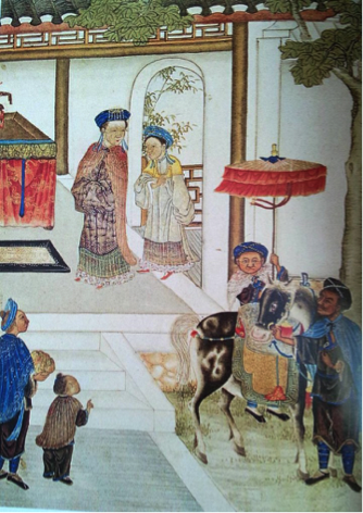nüguan 女官 (Female Official) in the album Luodian yifeng 羅甸遺風 (Legacies of customs in Luodian), Approximately 18th – 19th century.