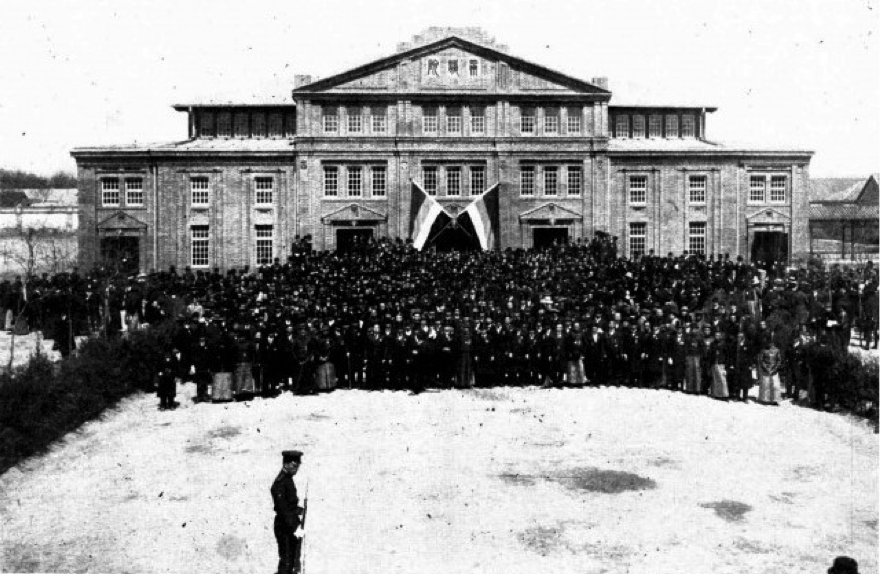 Picture of Opening of the first parliamentary session, Peking, April 8, 1913