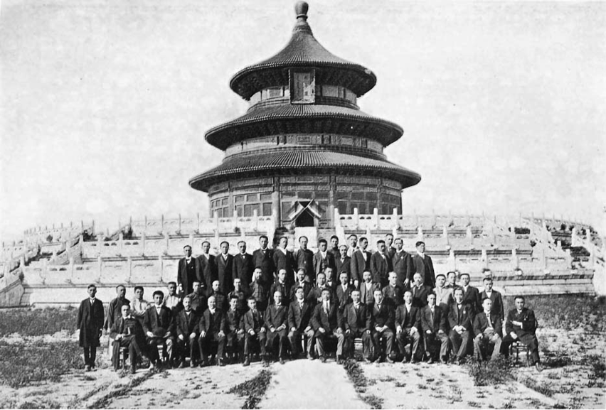Picture of The Constituent Committee at their meeting place: Temple of Heaven, Peking