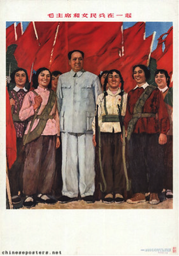 Chairman Mao with Women's Militia Members