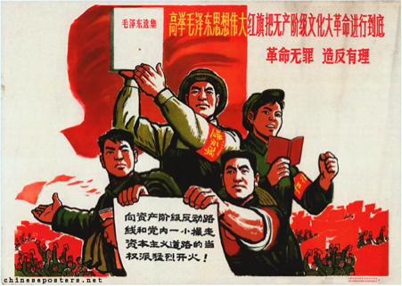 Hold High the Great Red Banner of Mao Zedong to Wage the Great Proletarian Cultural Revolution to the End—Revolution is No Crime, to Rebel is Justified