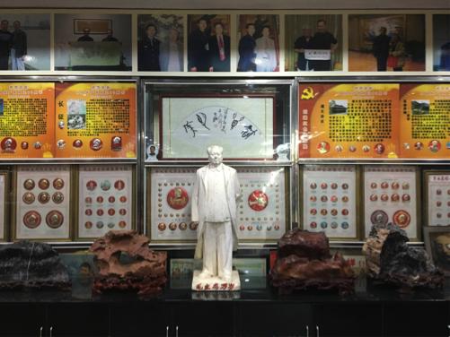 Liu Jian's public Mao badge display hall