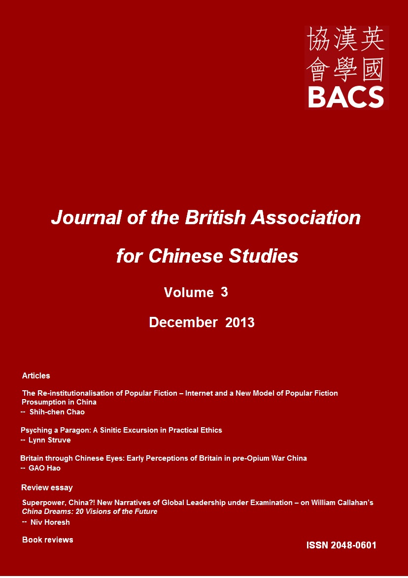 Journal of the British Association for Chinese Studies Volume 3