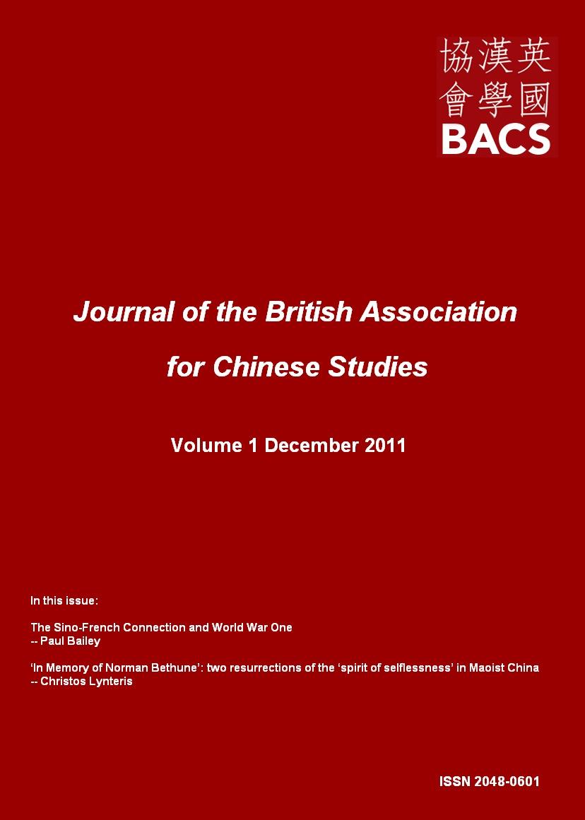 British Journal of Chinese Studies Volume 1