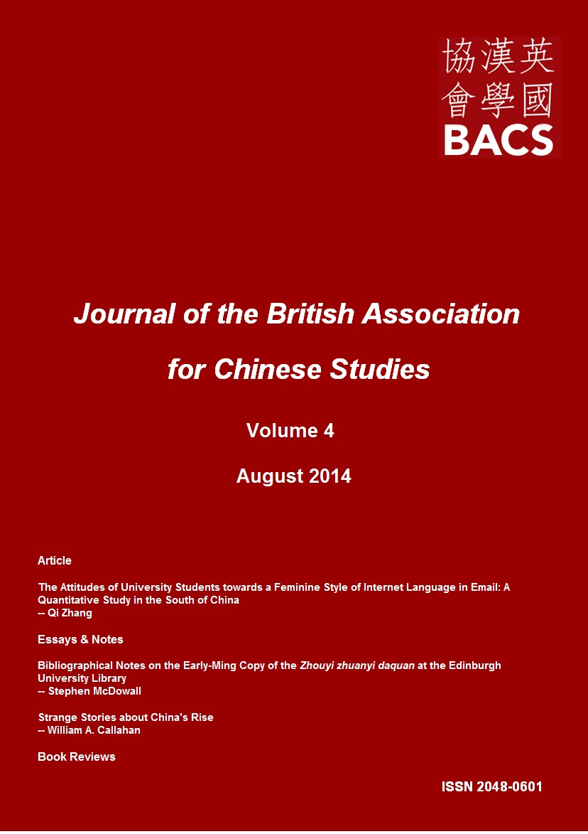Journal of the British Association for Chinese Studies Volume 4